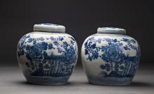 Chinese Blue and White Porcelain Flower Jar