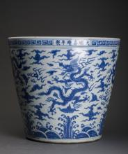 Chinese Blue and White Porcelain Urn Ming Dynasty