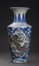 Blue and White Porcelain FIgure Pot Qing Dynasty