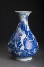 Chinese Blue and White Landscape Pot Qing Dynasty