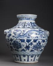 Blue and White Porcelain Jar Qing Dynasty