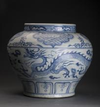 Blue and White Dragon Porcelain Jar Qing Dynasty