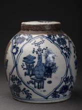 Chinese Blue and White Porcelain Tea Jar