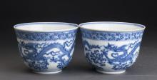 Pair ofBlue and White Porcelain Bowls Ming Dynasty