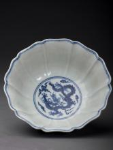 Blue and White Porcelain Dragon Bowl Ming Dynasty