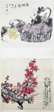 Chinese Lin Feng Flower and Fruit Painting