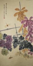 Chinese Flower Painting WangXueTao(1903-1982)