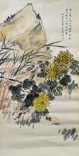 Chinese Flower and Insect Painting Tangyun
