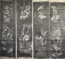 Set of Four Chinese Rubbings Signed
