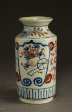 Chinese Republic Blue and White Porcelain Vase