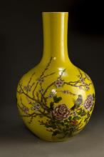 Chinese Meiping Vase Marked QianLong
