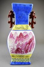 Chinese Square-shaped Porcelain Vase Marked HongWu