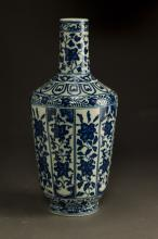 Chinese White and Blue Vase Qianlong Mark