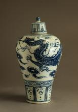 Chinese Republic Period Yuan Style War Scene Vase