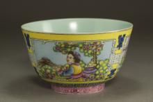 Chinese Famille Rose Export Porcelain Bowl