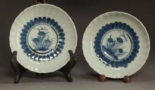 Pair of Ming Period Blue and White Bowls