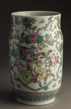 Chinese Porcelain Vase Marked Qing Dynasty