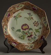 Chinese Qianlong Period Porcelain Plate