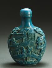 Chinese Turquoise Fish Snuff Bottle