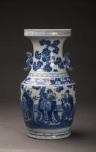 Blue and White Porcelain Figure Pot