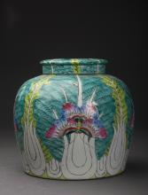 Chinese Cabbage Porcelain Jar Qing Dynasty