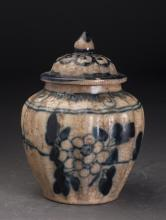 Chinese Blue and White Porcelain Jar Yuan Dynasty