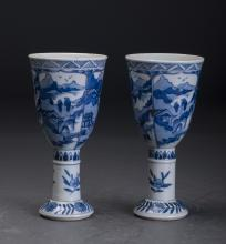 Chinese Blue and White Porcelain High Foot Cups