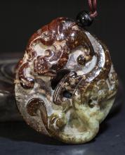 Old Jade Pendant