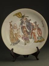 Chinese Qing Dynasty Figural Painting Plate
