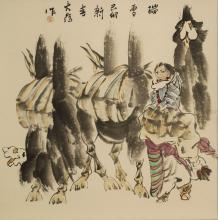 Chinese Figure Painting LiuDaWei(1945-)