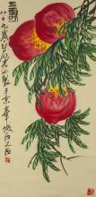 Peach Painting Attributed to QiBaiShi (1864-1957)