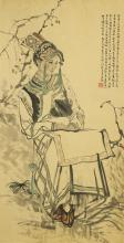 FIgure Painting Attributed to HeJiaYing (1957-)