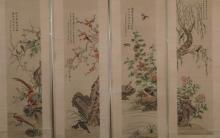 Flower and Bired Painting Majiatong(1865-1937)