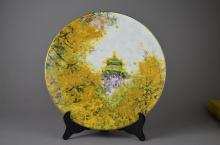 Chinese Limited Edition Plate Chen Chi 1977