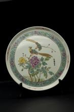 Chinese Republic Period Porcelain Plate