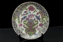 Chinese Qing Charger Marked By QianLong