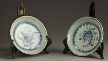 Set Of Blue And White Porcelain Censors