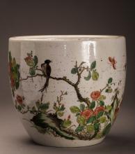 Multicolor Porcelain Pot