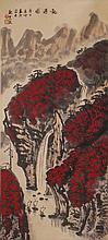 Attribute to Wei Zixi(1915-2002) | Landscape