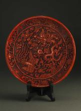 Chinese Ming Dynasty Dragon&Phoenix Carved Charger