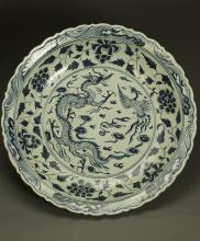 Huge Chinese Ming Dynasty Porcelain Platter
