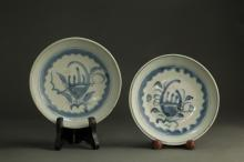 Set Of Chinese Ming Dynasty Blue And White Censors