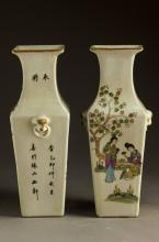 Pair of Chinese Qing Dynasty Porcelain Vases