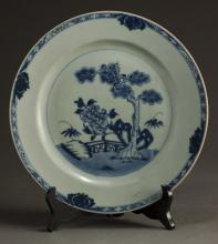 Chinese Qing Dynasty Porcelain Plate