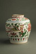 Chinese Qing Dynasty Jar
