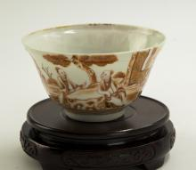 Chinese Republic Period Porcelain Bowl
