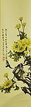 Chinese Chrysanthemum Painting Signed