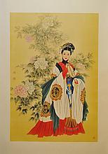 Dream of Red Chamber Silk Painting Li Zuoxia 1963