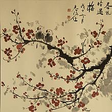 Painting Of Flower and Birds Signed HuoChunYang