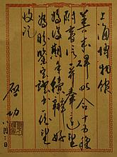 Chinese Letter of QiGong Signed